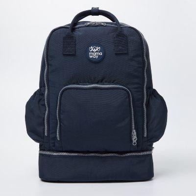 حقيبة جامبو الكحلية